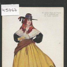 Postales: AVILA - POSTAL PUBLICITARIA JABON HENO DE PRAVIA - PERFUMERIA GAL-RIBAS - VER REVERSO - (45.767). Lote 69946113