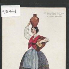 Postales: ZARAGOZA - POSTAL PUBLICITARIA JABON HENO DE PRAVIA - PERFUMERIA GAL-RIBAS - VER REVERSO - (45.771). Lote 69946745