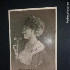 Postales: CHAMPAGNE KUPFERBERG GOLD - POSTAL PUBLICITARIA. Lote 71381939