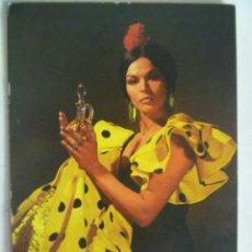 Postales: POSTAL PUBLICITARIA DE ACEITE DE OLIVA CON FLAMENCA.. Lote 128191986