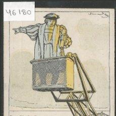 Postales: POSTAL ANTIGUA ATALAYA TIBIDABO - DIBUJO JUNCEDA -VER REVERSO - (46.180). Lote 74483999