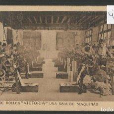 Postales: POSTAL PUBLICIDAD -FABRICA ROLLOS VICTORIA - SALA DE MAQUINAS - VER FOTOS -(46.223). Lote 74894335