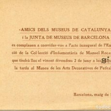 Postales: BARCELONA-AMICS DELS MUSEUS-EXPOSICIÓ INDUMENTARIA-MANUEL ROCAMORA-1933. Lote 75416371
