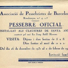 Postales: BARCELONA-ASSOCIACIÓ DE PESSEBRISTES -PESSEBRE OFICIAL- 1931- MUY RARA. Lote 75417595