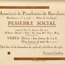 Postales: BARCELONA-ASSOCIACIÓ DE PESSEBRISTES -PESSEBRE SOCIAL- 1930- MUY RARA. Lote 75417799