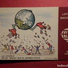 Postales: LOTERIA NACIONAL - POSTAL SERIE K - Nº 7 - E. DE LARA - NUEVOS REFRANES - AÑO 1979. Lote 75704023
