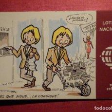Postales: LOTERIA NACIONAL - POSTAL SERIE K - Nº 8 - E. DE LARA - NUEVOS REFRANES - AÑO 1979. Lote 75704095