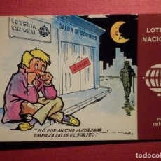 Postales: LOTERIA NACIONAL - POSTAL SERIE K - Nº 3 - E. DE LARA - NUEVOS REFRANES - AÑO 1979. Lote 75704631