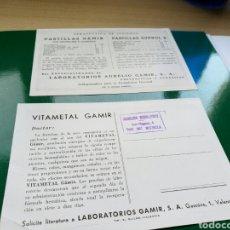 Postales: DOS POSTALES PUBLICIDAD DE FARMACIA. LABORATORIO GAMIR DE VALENCIA. AÑOS 50. Lote 76774905