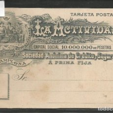 Postales: PAMPLONA -POSTAL PUBLICIDAD- LA ACTIVIDAD - SOCIEDAD DE CREDITO Y SEGUROS - VER REVERSO - (46.661). Lote 76906691
