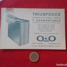 Postales: TARJETA TIPO POSTAL PUBLICITARIA TRIUNFODEX FICHERO DE ACERO CASA ORO BARCELONA. POST CARD PUBLICITY. Lote 77394937