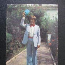 Postales: POSTAL PUBLICIDAD COMICO JUAN CHANSSONIER PEIRO . Lote 77788769