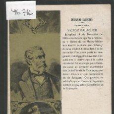 Postales: POSTAL PUBLICIDAD - CHOCOLATES Y CAFES - MATIAS LOPEZ- CATALANS ILUSTRES - VER REVERSO - (46.716). Lote 77925881