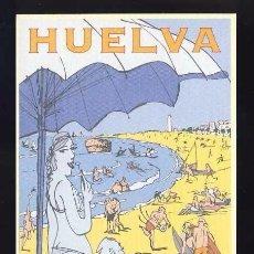 Postales: POSTAL PUBLICITARIA DE HUELVA: MATALASCAÑAS, ALMONTE (ED.PATRONATO DE TURISMO). Lote 78388265