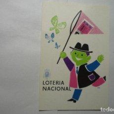 Postales: POSTAL PUBLICIDAD LOTERIA NACIONAL -DIBUJO POZA. Lote 79842313