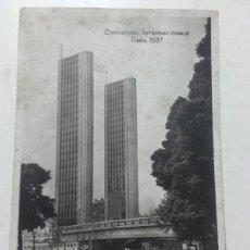 Postales: POSTAL EXPOSITION INTERNATIONALE. PARIS 1937.. Lote 79961119
