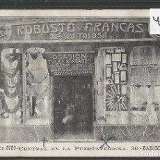 Postales: POSTAL PUBLICITARIA-TIENDA TELAS - ROBUSTE Y FRANCAS - BARCELONA -VER REVERSO -(46.921). Lote 80005989