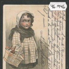 Postales: POSTAL PUBLICIDAD VINOS DEL PANADES - JAIME SERRA - BODEGAS EN VILAFRANCA -VER REVERSO -(46.946). Lote 80017629