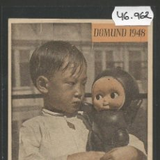 Postales: POSTAL PUBLICIDAD DOMUND 1948 - 24 OCTUBRE -VER REVERSO -(46.962). Lote 80032789
