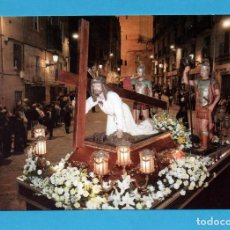 Postales: POSTAL DE VIERNES SANTO DE REUS LA PRIMERA CAÍDA DE JESÚS EDITO IMAC . Lote 80698070