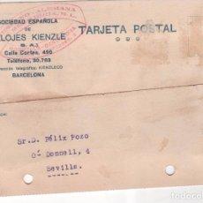 Postales: TARJETA POSTAL PUBLICITARIA RELOJES KIENZLE . BARCELONA 1934. Lote 80946596
