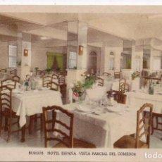 Postales: POSTAL ANTIGUA PUBLICIDAD DEL HOTEL ESPAÑA. BURGOS.. Lote 81025484