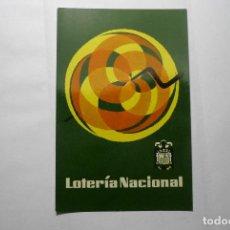 Postales: POSTAL LOTERIA NACIONAL.-DIBUJO I.VIZCAINO. Lote 82131388
