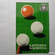 Postales: POSTAL LOTERIA NACIONAL-DIBUJO DONATO LOBO. Lote 82131736