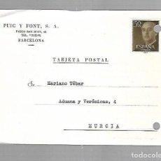 Postales: TARJETA POSTAL PUBLICITARIA. PUIG Y FONT. BARCELONA. 1958. Lote 83893160