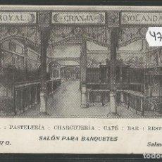 Postales: POSTAL PUBLICITARIA GRANJA ROYAL YOLANDA- SALMERON 102 - BARCELONA - (47.234). Lote 84258416
