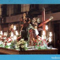 Postales: POSTAL DE SEMANA SANTA DE REUS DEL AÑO 2017 PASÓ JESÚS ENCUENTRA SU MADRE. Lote 84300428