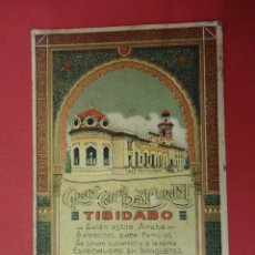 Postales: POSTAL PUBLICITARIA GRAN CAFE RESTAURANT TIBIDABO. BARCELONA. AÑOS 1920S. Lote 85055920