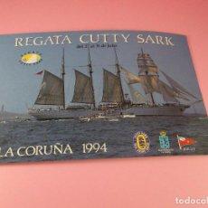 Postales: POSTAL-PUBLICIDAD:CUTTY SARK-LA CORUÑA 1994-ESCRITA-PERFECTO ESTADO-VER FOTOS. Lote 85355484