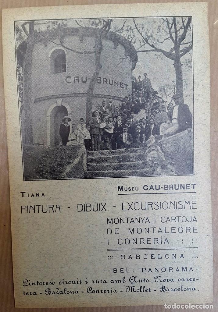 MUSEU CAU-BRUNET - TIANA - 1918 (Postales - Postales Temáticas - Publicitarias)