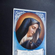 Postales: POSTAL PUBLICIDAD / ALIMENTO DE MELLIN / VIRGEN DE LOS DOLORES. Lote 86057516