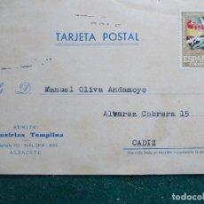 Postales: TARGETA POSTAL COMERCIAL. Lote 86330852