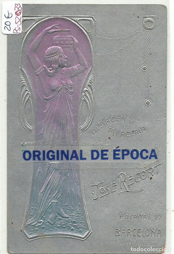 (PS-52033)POSTAL PUBLICITARIA, ALMACEN,MERCERIA,NOVEDADES,JOSE RECORT(BARCELONA) (Postales - Postales Temáticas - Publicitarias)