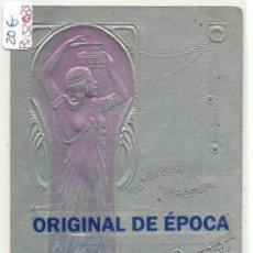 Postales: (PS-52033)POSTAL PUBLICITARIA, ALMACEN,MERCERIA,NOVEDADES,JOSE RECORT(BARCELONA). Lote 86613464