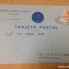 Postales: ANTIGUA POSTAL PUBLICITARIA SOCIEDAD ANÓNIMA MONEGAL BARCELONA 1924. Lote 87535960
