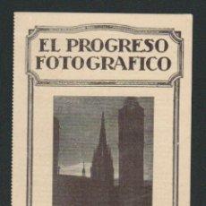 Postales: EL PROGRESO FOTOGRÁFICO.REVISTA MENSUAL.BARCELONA.TARJETA POSTAL DÍPTICA, BOLETIN DE SUSCRIPCIÓN.. Lote 89001468