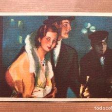 Postales: FELICES PASCUAS DE NAVIDAD - FELICITACION SERENO - EL VIGILANTE, AÑOS 1940. Lote 89883988
