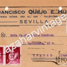 Postales: SEVILLA, 1959, TARJETA PUBLICITARIA FRANCISCO QUEJO E HIJOS, CIRCULADA. Lote 91429650