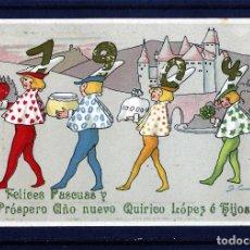 Postales: POSTAL PUBLICITARIA FIRMA COMERCIAL DE MALAGA=QUIRICO LOPEZ É HIJOS-NUEVA SIN CIRCULAR .. Lote 94919875