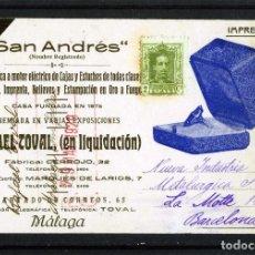 Postales: POSTAL PUBLICITARIA FIRMA COMERCIAL DE MALAGA=SAN ANDRÉS (RAFAEL TOVAL)-CIRCULADA-TEXTO POR REVERSO.. Lote 94920015