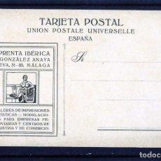 Postales: POSTAL PUBLICITARIA FIRMA COMERCIAL DE MALAGA=IMPRENTA IBERICA(S.GONZALEZ ANAYA)-LEER DESCRIPCIÓN .. Lote 94920407