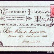 Postales: POSTAL PUBLICITARIA FIRMA COMERCIAL DE MALGA=GERONIMO IGLESIAS(AGENTE TRANSPORTES)=LEER DESCRIPCIÓN.. Lote 94924947