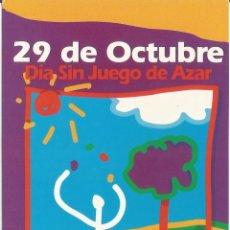 Postcards - TARJETA PUBLICITARIA - DIA, SIN JUEGO DE AZAR - JUNTA DE ANDALUCIA - 95157479