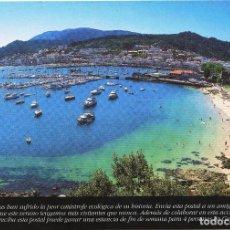 Postales: POSTAL ESTRELLA GALICIA 2003 - BAIONA. Lote 189967773