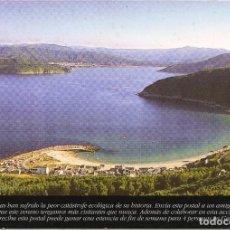 Postales: POSTAL ESTRELLA GALICIA 2003 - PUERTO DE BARES. Lote 189967780