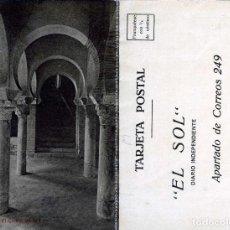 Postales: POSTAL PUBLICITARIA DEL DIARIO INDEPENDIENTE =EL SOL (MADRID=VER FOTO ADICIONAL-LEER DESCRIPCIÓN .. Lote 95799271